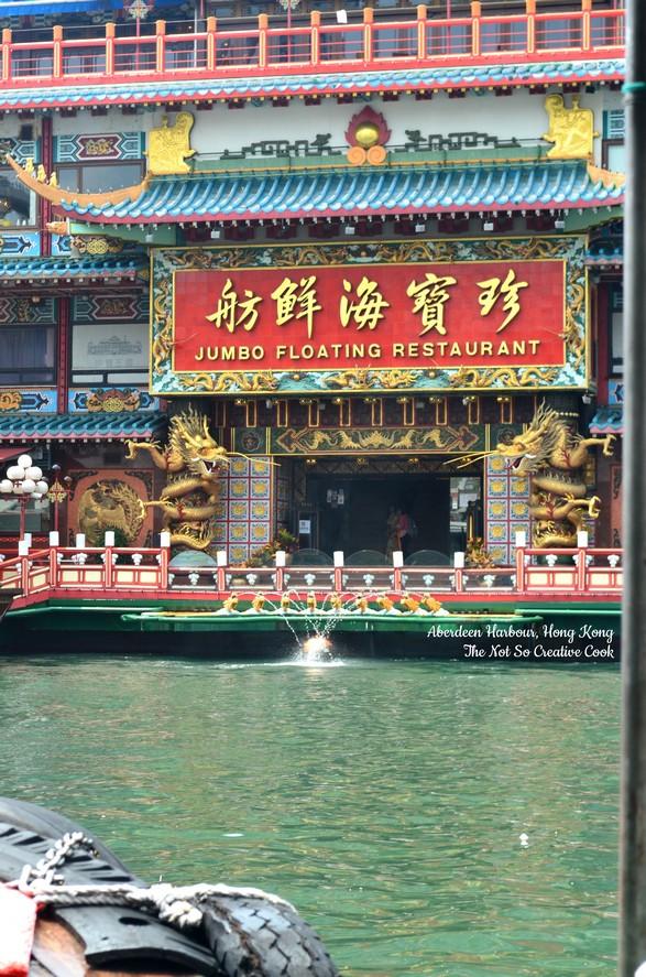 HKG, 2015 2 - TNSCC (13)